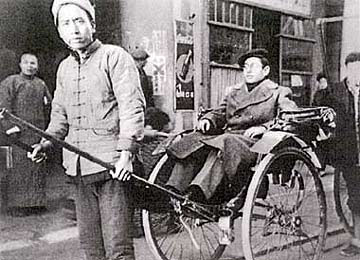 A Chinese rickshaw puller hauls a European Jewish refugee in World War II-era Shanghai. in Port of Last Resort